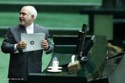 واکنش شخصیتهای سیاسی به برخورد تند مجلسیها با ظریف