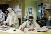 ۲۵۰ پرستار در مشهد به کرونا مبتلا شدهاند