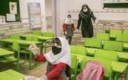 افزایش ۱۵ تا ۳۰ درصدی شهریه مدارس البرز
