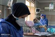 درمان کرونا رایگان نیست | از ۵ تا ۱۵۰ میلیون تومان