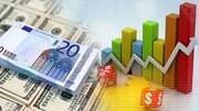 کاهش یا افزایش ارزش اسمی پول چیست؟