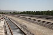 اختصاص اعتبار ملی به راهآهن ایلام