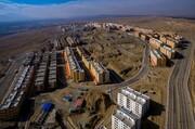 پروژههای مسکن مهر استان البرز امسال به پایان میرسد