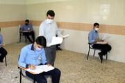 برگزاری آزمون مدارس نمونه دولتی با رعایت موارد بهداشتیو ایمنی