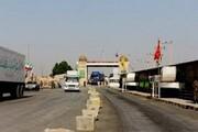 مرز تجاری شلمچه چهارشنبه بازگشایی میشود