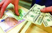 پشت پرده گرانی دلار و یورو؛ نقش بانک مرکزی در بازار ارز چیست؟
