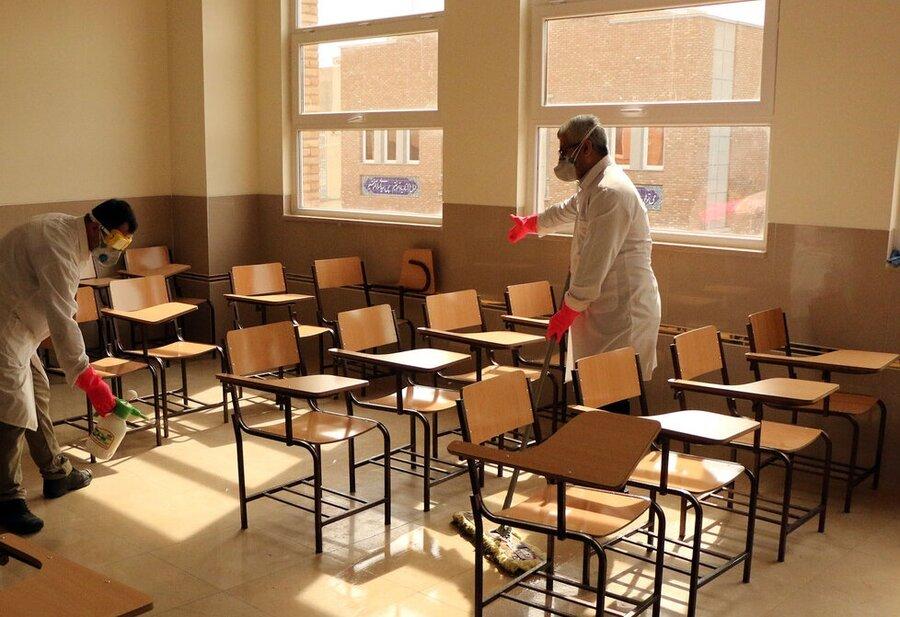 ضدعفونی کلاس