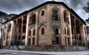 ۴۰۰ سال شکوه هنر ایرانی | وضعیت کاخ هشتبهشت اصفهان شکننده است