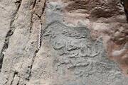 کشف مجموعه معماری و باستانی دوره صفوی در الیگودرز