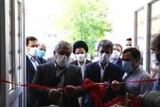 ۵ پروژه بهداشت و درمان در ماکو افتتاح شد