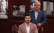 فیلم | سعید عزت اللهی در برنامه دورهمی بدون حرف زدن تست بازیگری داد