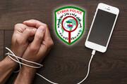 عامل انتشار تصاویر حیوان آزاری در فضای مجازی دستگیر شد