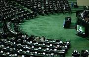 مجلس با دناپلاس۶۵۰ میلیونی در راس امور نمیشود | صف خود را از مردم جدا و انقلاب را جور دیگری معنا کردند