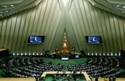 تصویب کلیات طرح اقدام راهبردی برای لغو تحریم