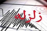 زلزله ۴ ریشتری حوالی فیروزکوه را لرزاند