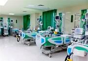 بیمارستان بعثت سنندج بیمار کرونا پذیرش نمیکند | توحید و کوثر پذیرش دارند