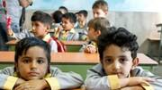 آغاز ارزیابی جهش تحصیلی دانشآموزان دوره ابتدایی در کردستان