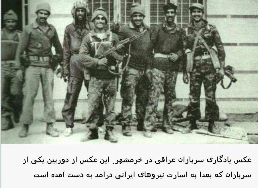 سربازان عراقی