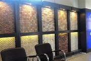 نمایشگاه بینالمللی سنگ محلات به دلیل شیوع کرونا لغو شد