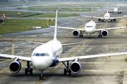 پرواز به عتبات عالیات در ایام اربعین برای چه کسانی برقرار است؟