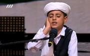 ویدئو   اجرای بینظیر خواننده نوجوان تربتجام در عصر جدید