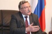 دیپلمات روس: ایران قصد خود برای آغاز غنیسازی ۲۰ درصد را اعلام کرد
