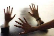 آمار بالای خشونت و همسرآزاری در ساوه