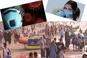 فیلم | موجبازی کرونا در سواحل مازندران و افزایش مراجعه اطفال به بیمارستان