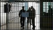 پرداخت دیه مقتول با کلاهبرداری از داخل زندان