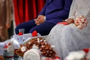 تبلیغات اینستاگرامی برای ازدواج لاکچری ۹۹/۹/۹