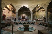 تکذیب خبر تخریب حمام شیخ بهایی