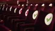 تعطیلی دوباره سینماهای هنگ کنگ