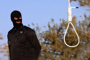 عوامل شهادت ۱۲ هموطن کرد و آذریزبان اعدام شدند