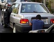 ۶ ماه تا یکسال حبس؛ جریمه تغییر عدد و حروف پلاک خودرو