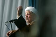 صدای آقای هاشمی ضبط است که گفت فلانی استدلال هایی درباره مذاکره با آمریکا دارد