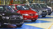 آخرین وضعیت بازار خودرو | خودروی کف بازار از ۱۰۰ میلیون گذشت