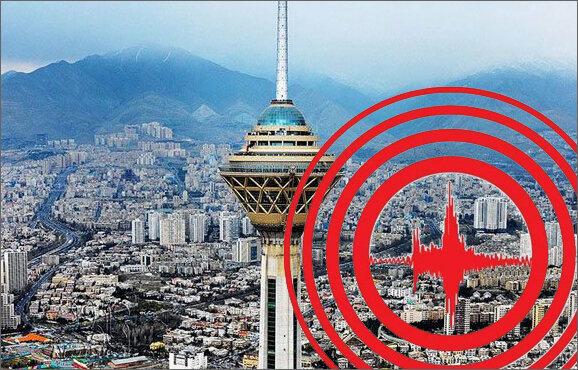 زلزله-تهران