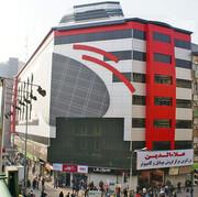 جزئیات آتشسوزی پاساژ علاءالدین تهران