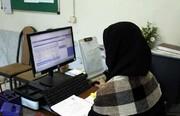 کارمندان بورس باز؛ جزئیات معضل جدید ادارات |  موج استعفای کارمندان به خاطر معامله در بورس