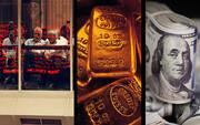 آنالیز بازارها در هفته چهارم تیر ماه | طلا بیشترین رشد را از آن خود کرد