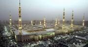 عربستان ورود به مشاعر مقدس را تا ۱۲ ذیالحجه ممنوع کرد