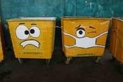 سطلهای زبالهمـاسـکدار شدند