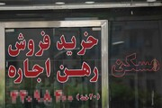 مالکان زیادهخواه و مستأجران بیپول | قیمت اجارهبها در مناطق مختلف شهر همدان