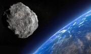 احتمال برخورد سیارک ND۲۰۲۰ به زمین در سوم مرداد