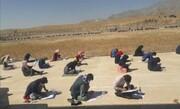 تصاویر برگزاری کنکور افغانستان زیر سایه کرونا