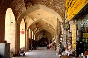 فیلم | بازار کرمان میتواند ثبت جهانی شود اما...