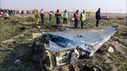 تصویب میزان و نحوه پرداخت خسارت به بازماندگان قربانیان سقوط هواپیمای اوکراینی
