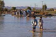 پرداخت کمکهای بلاعوض به سیلزدگان سیستان و بلوچستان