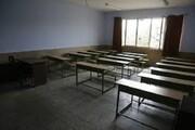 ۷۲ میلیارد تومان اعتبار برای نوسازی مدارس سنگی استان ایلام