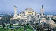 تبدیل موزه به مسجد | اولین نماز جمعه در ایاصوفیه پس از ۸۶ سال برگزار شد
